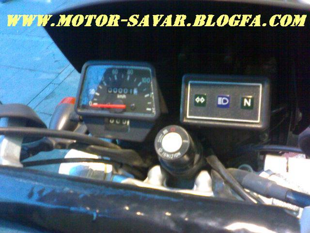 خرید و فروش موتور سیکلت موتور سیکلت نیاز روز